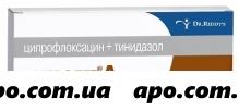 Ципролет а n10 табл п/о