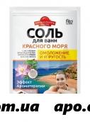Соль д/ванн красного моря омолож/упруг мировые рецепты красоты 0,5кг