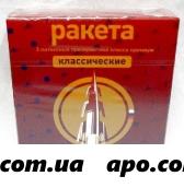Презервативы натуральн латекс мужские классические гладкие n3/ракета/