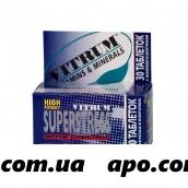 Витрум суперстресс n30 табл п/о
