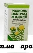 Родиолы экстракт жидкий 30мл инд/уп /вифитех /
