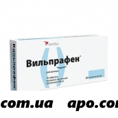Вильпрафен 0,5 n10 табл п/о