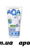 Aqa baby крем защитный от мороза и непогоды 50мл