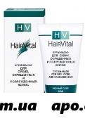 Хаир витал крем-маска д/поврежденных волос 150мл/hair vital
