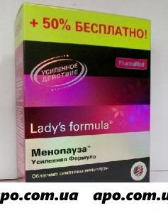 Леди-с формула менопауза усил формула n30 табл+50% промо