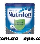 Нутрилон-1 смесь сухая кисломолочная дет 400,0