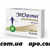Экофурил 0,2 n16 капс