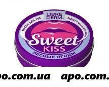 Либридерм масло д/ губ sweet kiss лесные ягоды аевит+миндальное масло 20мл