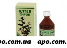 Алтея сироп 125,0 флак/вифитех