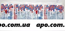 Аскорбиновая к-та с глюкозой мелиген 1,0 n10 табл