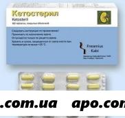 Кетостерил n100 табл п/о