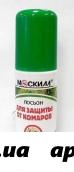 Москилл лосьон-реппелент /спрей 100мл