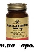 Солгар l-карнитин n30 табл