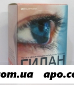 Гилан комфорт 0,18% 0,4мл n30 капли глазные