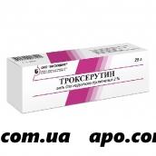Троксерутин 2% 25,0 гель