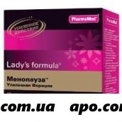 Леди-с формула менопауза усил формула n30 табл