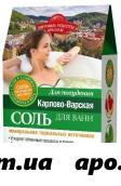 Соль д/ванн карлово-варская  д/похудения мировые рецепты красоты 0,5кг