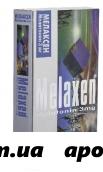 Мелаксен 0,003 n12 табл п/о