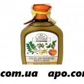 Зеленая аптека масло иланг-илан/апел д/ван/душ250м