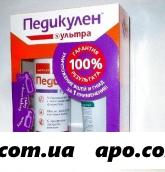 Педикулен ультра ср-во педикулиц/лосьон 50мл+кондиционер спрей 150мл