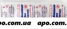 Аскорбин к-та с глюкоз гленвитол клубника 0,1 n10 табл