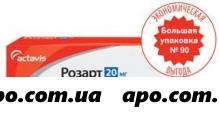 Розарт 0,02 n90 табл п/плен/оболоч