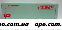 Амлодипин 0,005 n30 табл/алси