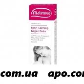 Maternea крем для сосков успокаивающий 20мл