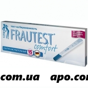 Тест д/опр беременности frau test/держатель