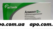 Алмонт 0,004 n28 таб жев