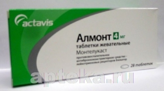 случае оставления алмонд 5 мг инструкция хотя нельзя сказать