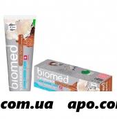 Биомед супервайт зубная паста 100,0