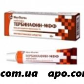 Тербинафин-мфф 1% 15,0 мазь