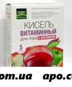 Леовит кисель диетич витамин с лютеин д/гл n5 пак