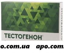 Тестогенон 0,5 n30 капс