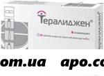 Тералиджен 0,005 n25 табл п/плен/оболоч