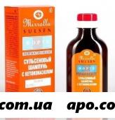 Сульсен форте шампунь 2% кетоконазол п/перхоти 150мл
