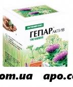 Гепар актив фитокомплекс n180 капс