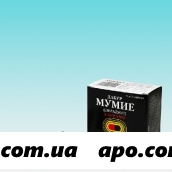 Мумие шиладжит n50 капс