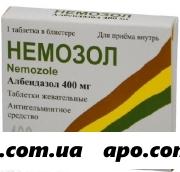 Немозол 0,4 n1 жев табл