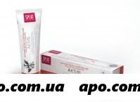 Сплат зубная паста professional active 100мл
