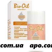 Био-оил масло косметическое от шрамов, растяжек, неровного тона 60мл