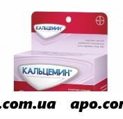 Кальцемин n120 табл п/о