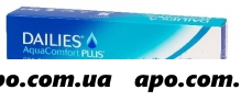 Dailies aqua comfort plus n30 /-10,00/ мягкие контактные линзы