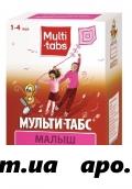 Мульти-табс малыш малина/клубника n30 жев табл