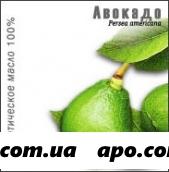 Масло косметич авокадо 10мл инд/уп