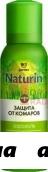 Гардекс naturin аэрозоль от комаров д/нанес на кожу 100мл