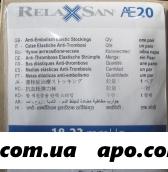 Relaxsan чулки антиэмбол с откр носком xl/бел