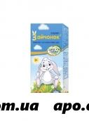 Зайчонок сироп д/детей с 3 лет 100мл флак