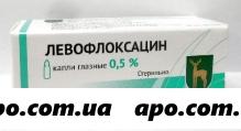 Левофлоксацин 0,5% 5мл n1 капли глазные